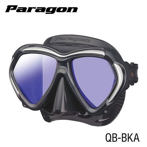 Paragon Mask