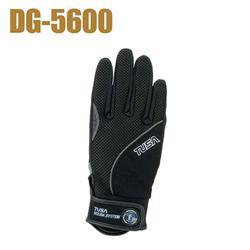 Gant Dg-5600